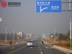 兴国县模范大道