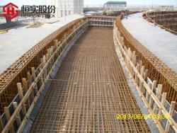 沿江大道扩建工程