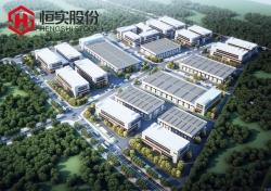 浮梁县北汽综合配套产业园