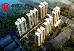 黎川县新城家园B区安置房项目