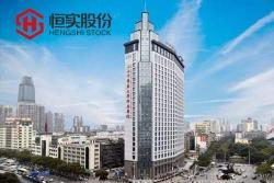 江西中医药大学附属医院科技大楼