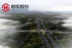 北汽大道跨杭高速