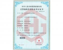 工程项目标准化管理系统